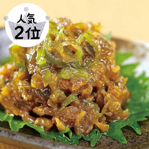 小川の庄青唐辛子味噌
