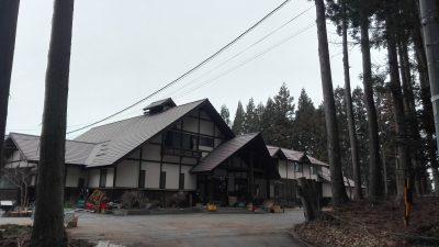 小川村 森の宿 林りん館